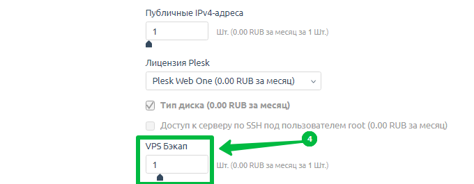 backup_ISP_3