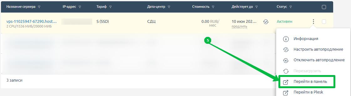 backup_ISP_4