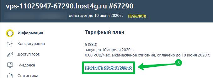 backup_ISP_2